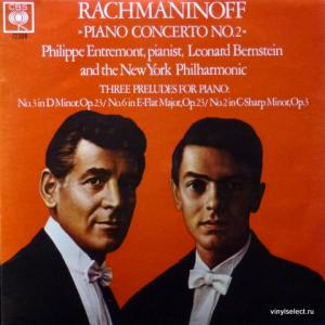 Сергей Рахманинов (Sergei Rachmaninoff) - Piano Concerto No.2 (feat. Ph. Entremont & L.Bernstein)