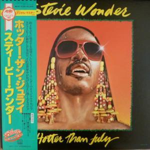 Stevie Wonder - Hotter Than July