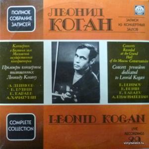 Leonid Kogan (Леонид Коган) - Полное Собрание Сочинений, 29 (J.S.Bach, K.Karaev, A.Khachaturian, R.Bunin)