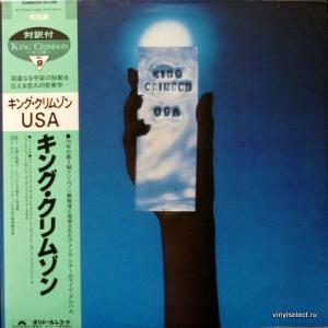 King Crimson - USA