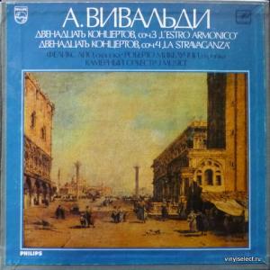 Antonio Vivaldi - Двенадцать Концертов, Соч. 3 'L'Estro Armonico', Соч. 4 'La Stravaganza'