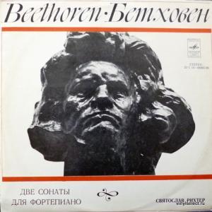 Ludwig van Beethoven - Две Сонаты Для Фортепиано №3, №4 (feat. C. Рихтер)