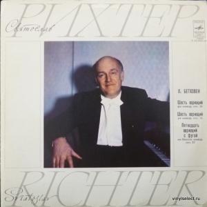 Святослав Рихтер (Sviatoslav Richter) - Л. Бетховен - Вариации