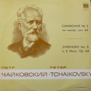 Piotr Illitch Tchaikovsky (Петр Ильич Чайковский) - Симфония №5 ми минор, соч. 64 (feat. Г. Рождественский)