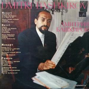 Дмитрий Башкиров (Dmitri Bashkirov) - W.A. Mozart / M.Ravel - Concertos (Export Edition)