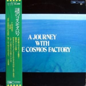 Cosmos Factory - A Journey With The Cosmos Factory