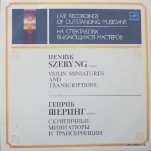 Генрик Шеринг (Henryk Szeryng) - Скрипичные Миниатюры и Транскрипции