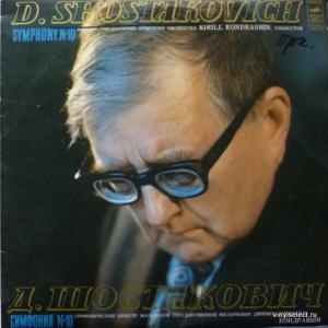 Dmitri Shostakovich (Дмитрий Шостакович) - Symphony No.10 (feat. К.Кондрашин) (Export Edition)