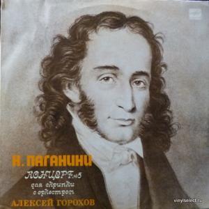 Niccolo Paganini - Concerto No.5 For Violin And Orchestra (feat. Aleksei Gorokhov)