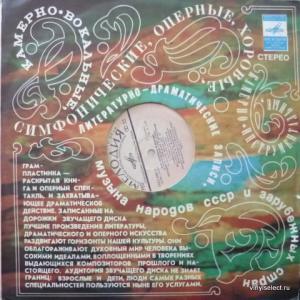 Van Cliburn - Ван Клиберн В Москве - П.Чайковский - Концерт №1 Для Ф-но с Оркестром