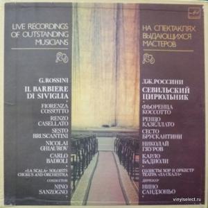 Gioachino Rossini - Il Barbiere Di Siviglia / Севильский Цирюльник (feat. F.Cossotto, N.Ghiaurov, C.Badioli...)