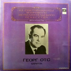 Georg Ots (Георг Отс) - Из Сокровищницы Мирового Исполнительского Искусства
