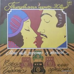 Carol Gibbons Orchestra - Мне Так Хорошо С Тобой. Танцевальная Музыка 30-х Годов