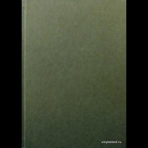 Томас Дорси - Метод Графического Анализа `Крестики-нолики`