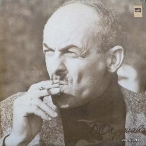 Булат Окуджава - Песни (Стихи И Музыка)
