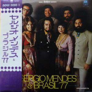 Sergio Mendes - Seldom In Sérgio Mendes & Brasil '77