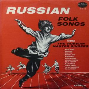 Theodore Zarkevich & Russian Master Singers  - Russian Folk Songs