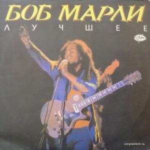Bob Marley - Лучшее
