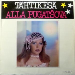 Alla Pugatjova (Алла Пугачева) - Tähtikesä