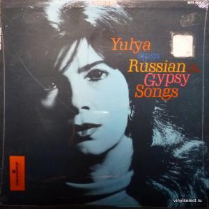 Yulya (Юлия Запольская) - Russian & Gypsy Songs