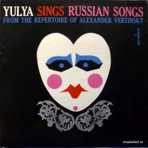 Yulya (Юлия Запольская) - Yulya Sings Russian Songs From The Repertoire Of Alexander Vertinsky