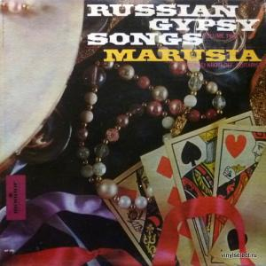 Marusia (Маруся Георгиевская) - Marusia Sings Russian Gypsy Songs Volume 2