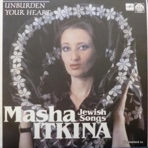 Маша Иткина - Излей Свое Сердце