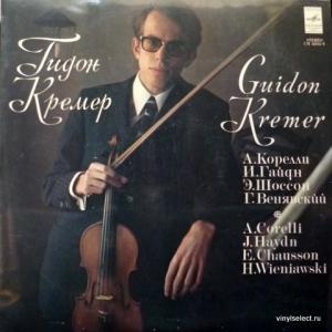 Gidon Kremer (Гидон Кремер) - A.Corelli / J.Haydn / E.Chausson / H.Wieniawski (Export Edition)