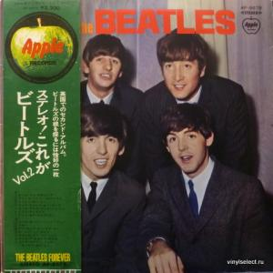 Beatles,The - With The Beatles