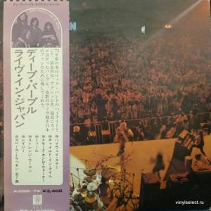 Deep Purple - Live In Japan