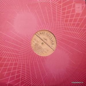 Гелена Великанова - Гелена Великанова (Turquoise vinyl)