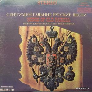 Петр Лещенко (Peter Leshtchenko) - Songs Of Old Russia - Сентиментальные Русские Песни