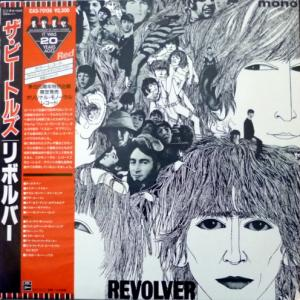 Beatles,The - Revolver (Red Vinyl)