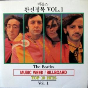 Beatles,The - Music Week/Billboard - Top 10 Hits Vol.1 & 2