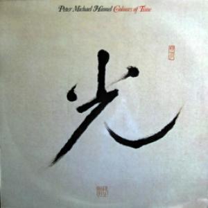 Peter Michael Hamel - Colours Of Time