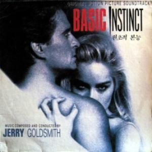 Jerry Goldsmith - Basic Instinct (Original Motion Picture Soundtrack) (KOR)
