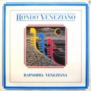 Rondò Veneziano - Rapsodia Veneziana