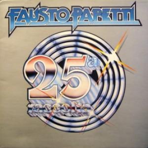 Fausto Papetti - 25a Raccolta