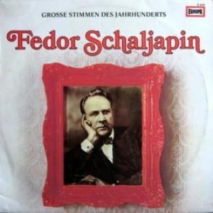 Федор Шаляпин (Feodor Schaljapin) - Grosse Stimmen Des Jahrhunderts