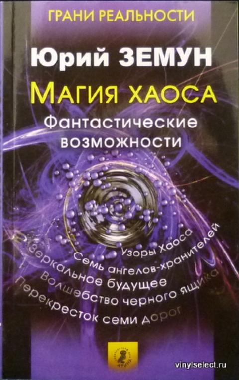 545 without vat)