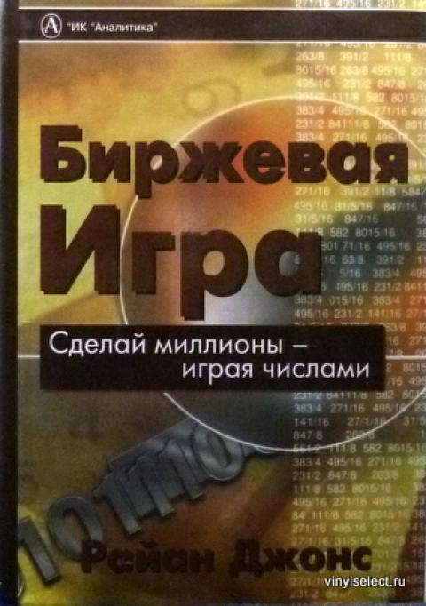 Книги по форексу для начинающих